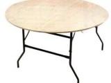 beige round table